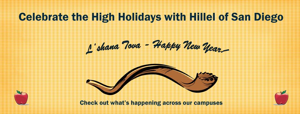 High Holidays Website Banner