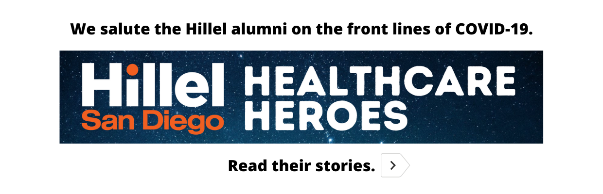 Salute the Hillel Heroes